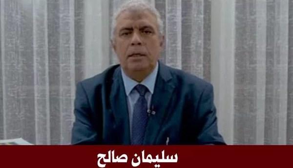 الشيخ عبد الحميد بن باديس ونموذج صحافة الكفاح الوطني