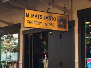 Matsumoto's Shave Ice, Find the Real Hawaii on Family-Friendly Oahu, Oahu, Hawaii