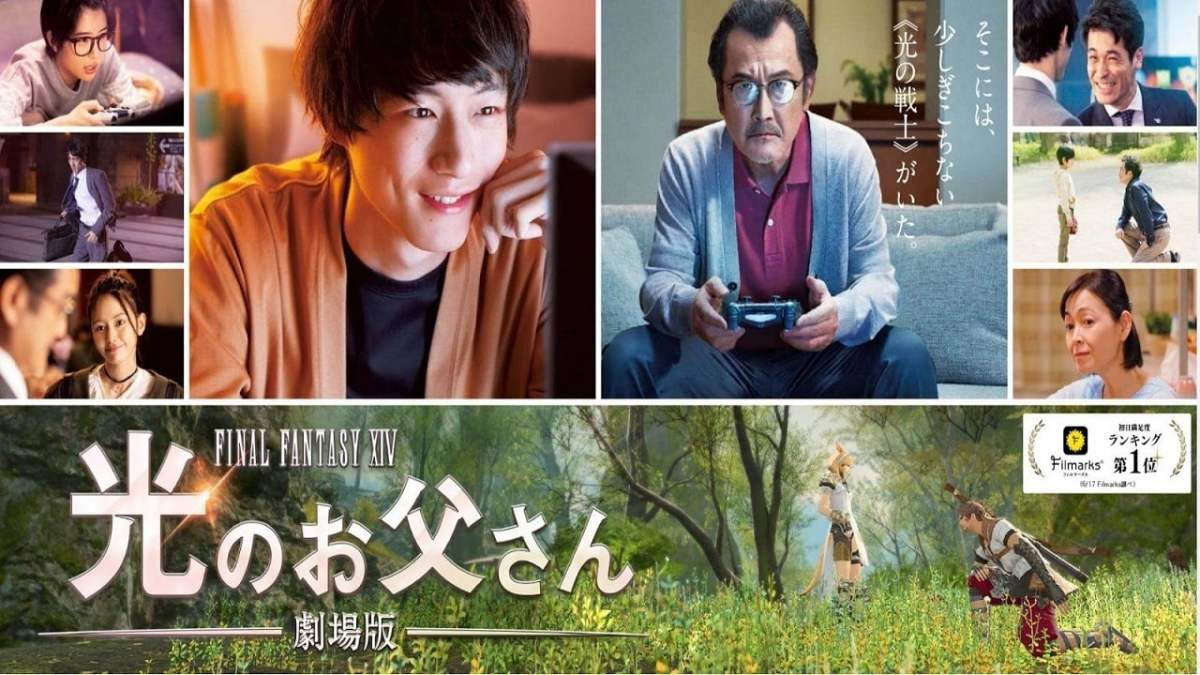 Brave Father Online - Our Story of Final Fantasy XIV Japanese Movie  Streaming Online Watch