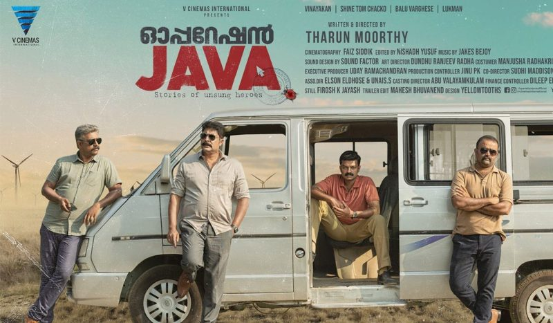 Malayalam-Film-Operation-Java-Holds-Out-For-Theatre-Release-Amid-OTT-Rumours