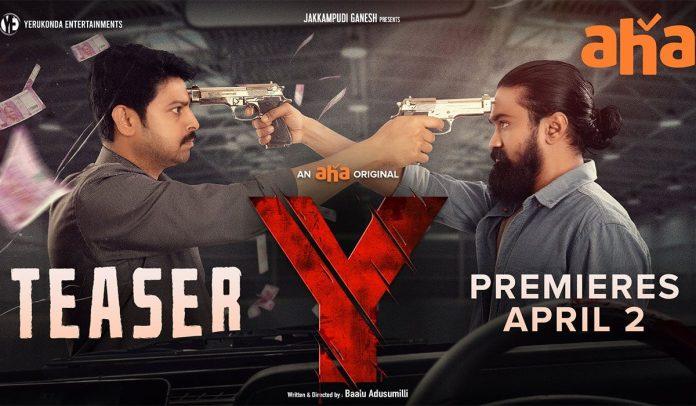 Y Telugu Movie Streaming Online Watch on Aha Video