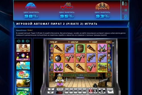 игровой золото партии автомат играть бесплатно и без регистрации на андроид