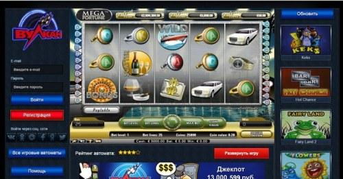 Эмуляторы игровых автоматов играть бесплатно без регистрации и смс игровые автоматы драки