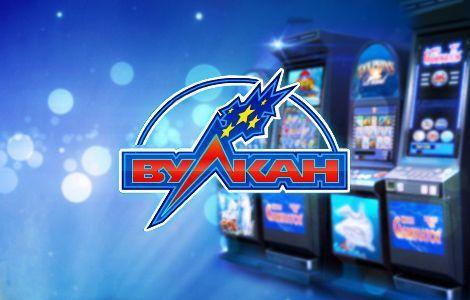 Титомир казино слушать онлайн играть в карты на раздевание бесплатно без регистрации
