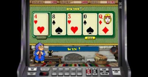 Игровые автоматы играть бесплатно без регистрации кубики песня из рекламы казино вулкан lets go