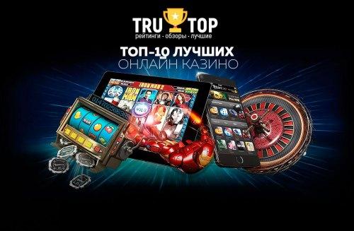 елен казино играть бесплатно и без регистрации
