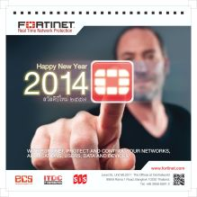 Fortinet 2014
