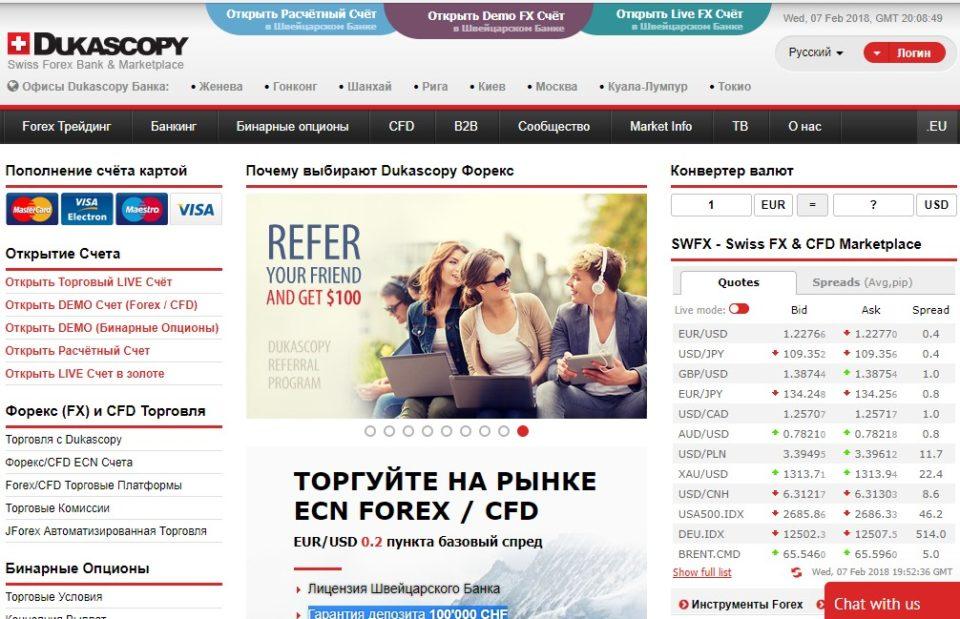 Pinigų priėmimo iš namų internete