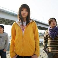 Perkenalan Pertama dengan Ikimono Gakari