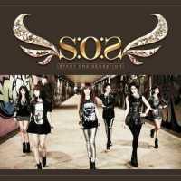 S.O.S dan S4 grup Indonesia Membawa Musik Kin-Pop