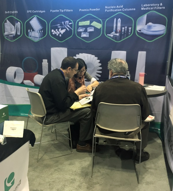 Biocomma at PittCon 2017