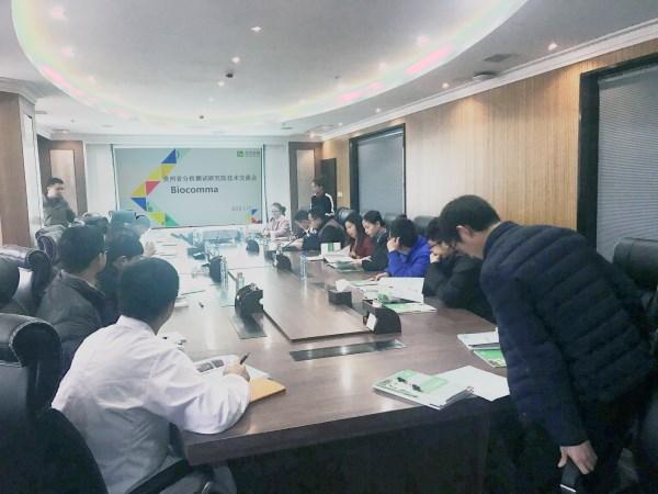 seminar_1_1.jpg