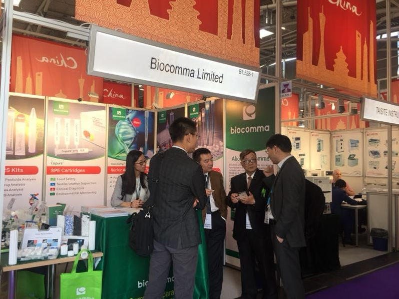 Visitors at Biocomma's Booth