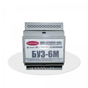 Блок управления заслонкой инкубатора БУЗ-6М