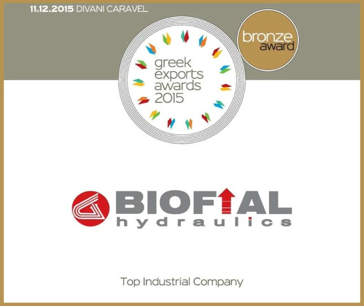 BIOFIAL-AWARD-offset