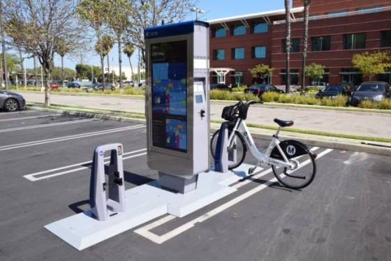 Metro bike sharing station