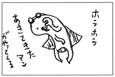 20150422