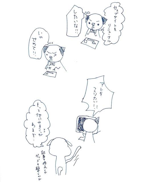 20161103094001