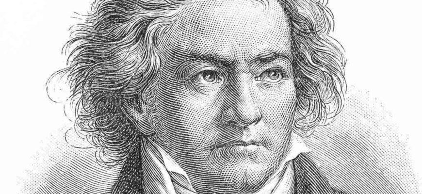 Людвиг ван Бетховен (Ludwig van Beethoven): биография и творчество