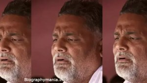 Read more about the article Pappu Yadav Biography In Hindi | Intresting And Known Facts, Family, Love Life & More