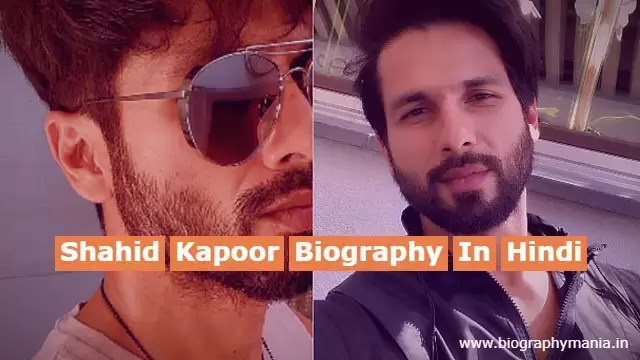 Read more about the article Shahid Kapoor Biography In Hindi   Awards, Films, Favorite Things, Facts, Wife, Family & More