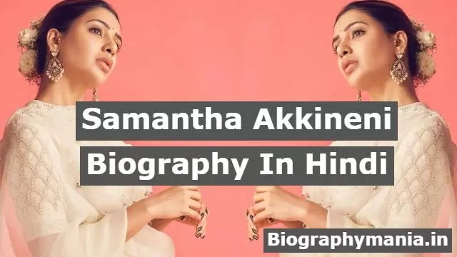 Read more about the article Samantha Akkineni Biography In Hindi   Age, Boyfriends, Films, Facts & More