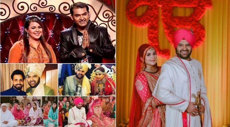 Ginni Chatrath Wedding