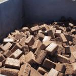 焙焼 熱分解 木質バイオマス 2017.9.19