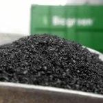 バイオ炭製造 写真 Biogreen 熱分解装置 2018.1.16