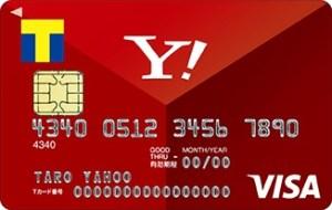 Yahoo!Japanカード リボ払い 解除