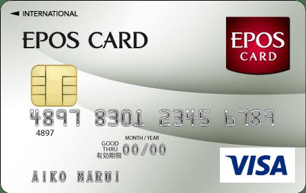 【クレジットカードの旅行保険】利用付帯と自動付帯の違いとは?旅行保険の中身を徹底解説!