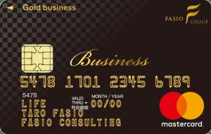 FASIOビジネスカードプレミアムゴールド
