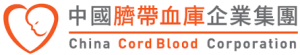 china cord blood corporation | Top 10 Cord Blood Banks Worldwide
