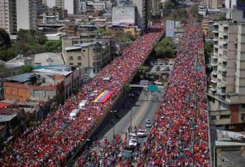 funeral chavez