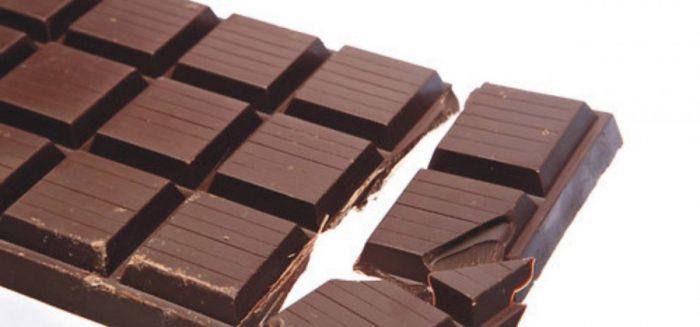 σοκολατα βηχας