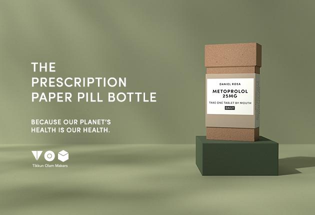 Prescription Paper Pill Bottle