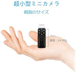 防水超小型カメラ