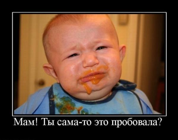 Смешные картинки про мам. (11 фото) • Прикольные картинки ...