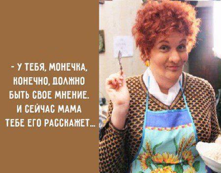Смешные картинки про маму (35 фото) • Прикольные картинки ...