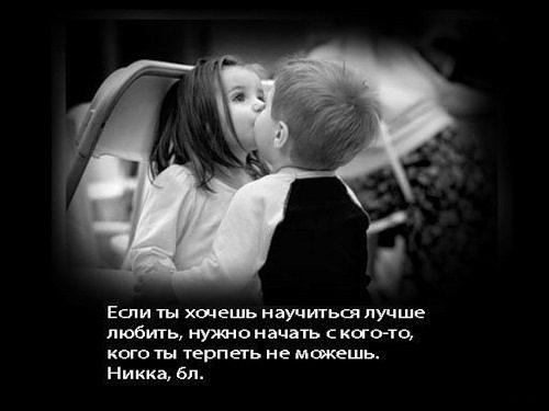Прикольные картинки о любви со словами (45 фото ...