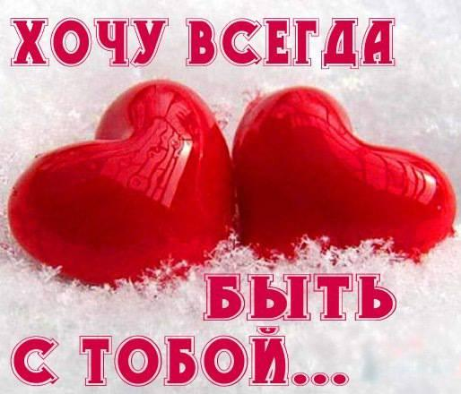 Красивые картинки с надписью 41 фото Прикольные