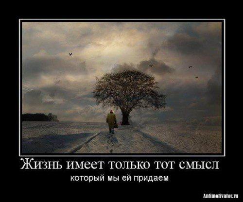 Красивые картинки со смыслом о жизни с надписями на ватсап ...