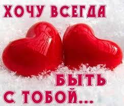 Красивые картинки о любви к девушке (35 фото) • Прикольные ...
