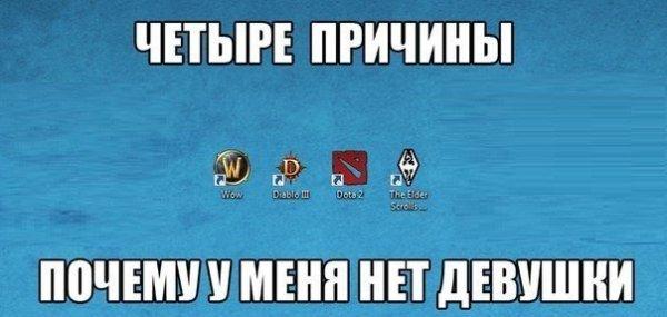 Смешные картинки ВКонтакте (35 фото) • Прикольные картинки ...