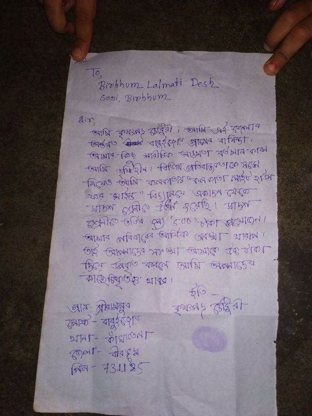 help-to-krishna-3-130618