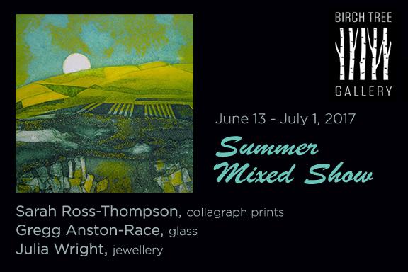 2017-06-13 Summer Mixed Show
