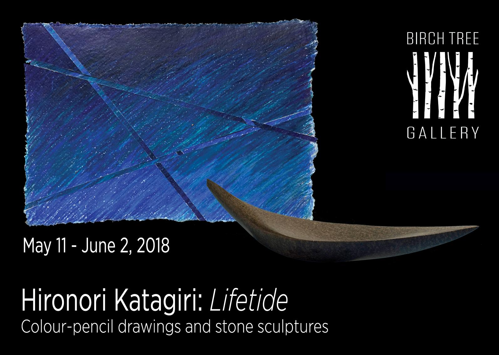 Hironori Katagiri 'Lifetide' at Birch Tree Gallery