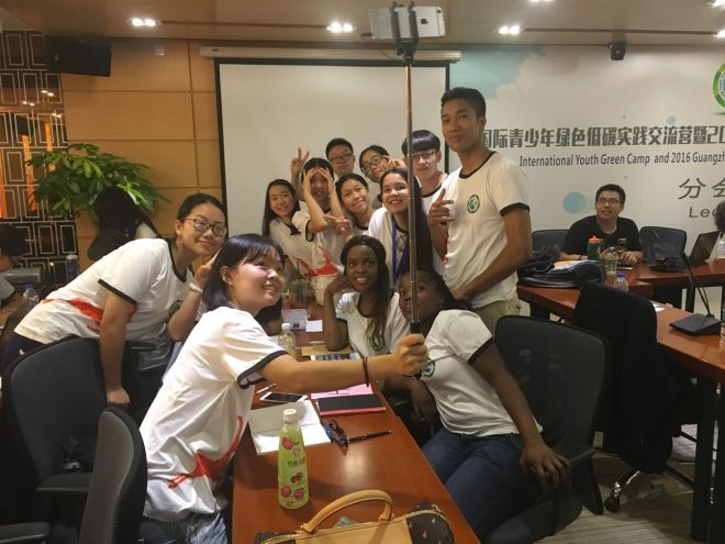 Guangzhou20