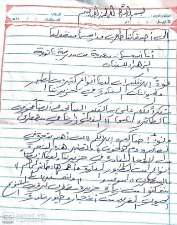 Saadiyah2