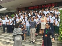 2016-07-18 Guangzhou Green Summer Camp2